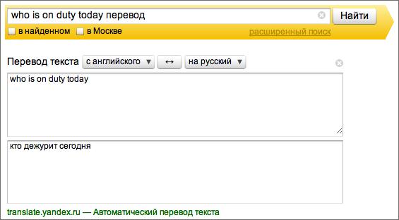 Как на компьютере сделать перевод с английского на русский в компьютере
